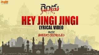 Hey Jingi Jingi Lyrical   Rendu   Bheems Ceciroleo   Swathi Reddy   Raghu Ram
