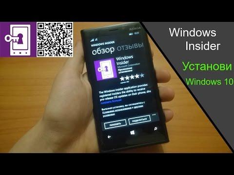 Как на телефон установить windows