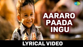 Download Lagu Aararo Paada Ingu Lyrical Song | Aadhalal Kadhal Seiveer | Yuvan | Suseenthiran | Manisha Yadav mp3