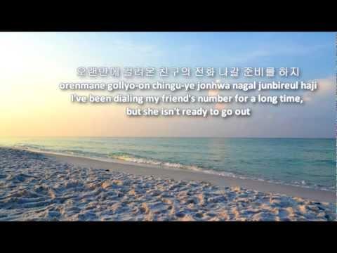 Sunday - Yozoh (eng|rom|han lyrics)