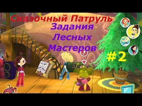Щенячий патруль СПАСАЕТ МАЛЕНЬКИХ УТЯТ Мультик игра