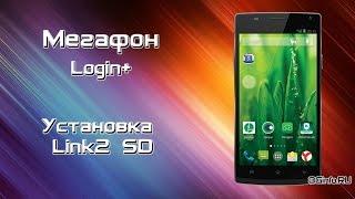 видео App 2 SD - быстрый перенос приложений Android на SD-карту