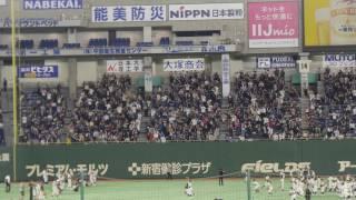 2017年4月20日 北海道日本ハムファイターズvsオリックス・バファローズ ...