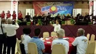 Erhu Musical 8th Malaysia-Singapore Zhineng Qigong Kulai Meet 2015