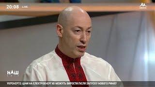Гордон: В Раде должно быть не более 100 депутатов и избираться они должны на два года