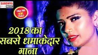 Chubhur Chubhur Gde Orchanwa Na (DJ GOPI BABU) Kushinager