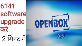 Download Video/Audio Search for Openbox (Software) , convert