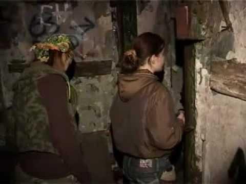 slando нижегородский сайт знакомств