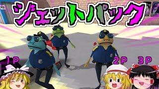 カエルはじめました#41【Amazing Frog】カエルシミュレータ