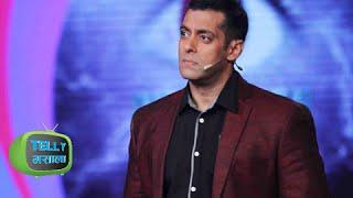 Bigg Boss 10 Stresses Out Salman Khan