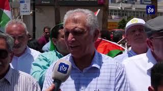 فعاليات وطنية تتظاهر في رام الله رفضا لمؤتمر البحرين -(15-6-2019)
