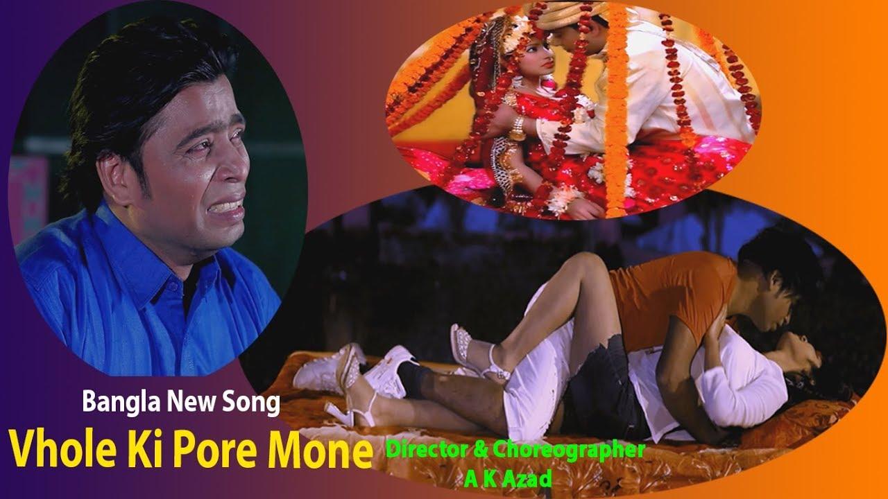 Vhole Ki Pore Mone ( ভুলে কি পড়ে মনে ) Bangla New Song 2019