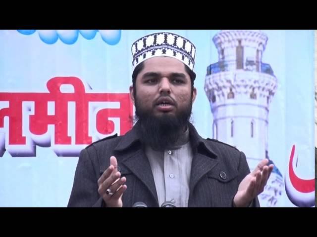 Alami Aman-o-Shanti Ka Paigham Insaniyat Ke Naam (Arif Eqbal Misbahi)