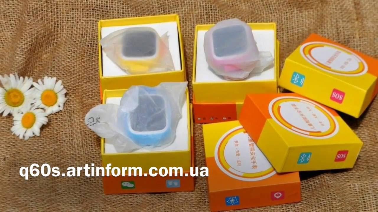 31 июл 2016. Gps часы smart baby watch q60s детские умные часы с gps с большим цветным экраном. Магазин http://goo. Gl/b0bahd q60s, как и.