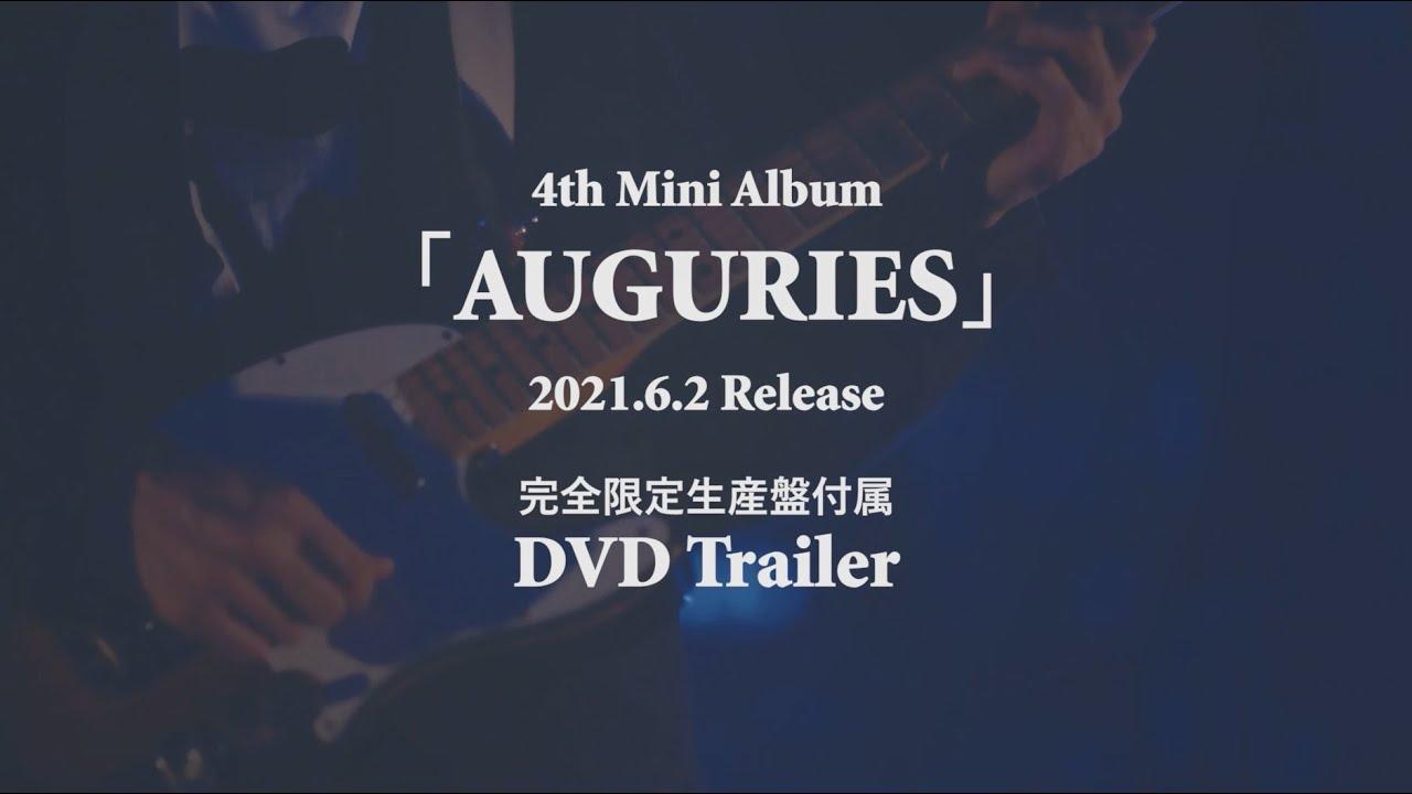 "The Songbards ‐ 4th Mini Album ""AUGURIES"" 完全限定生産盤付属DVD Trailer (Long Ver.)"