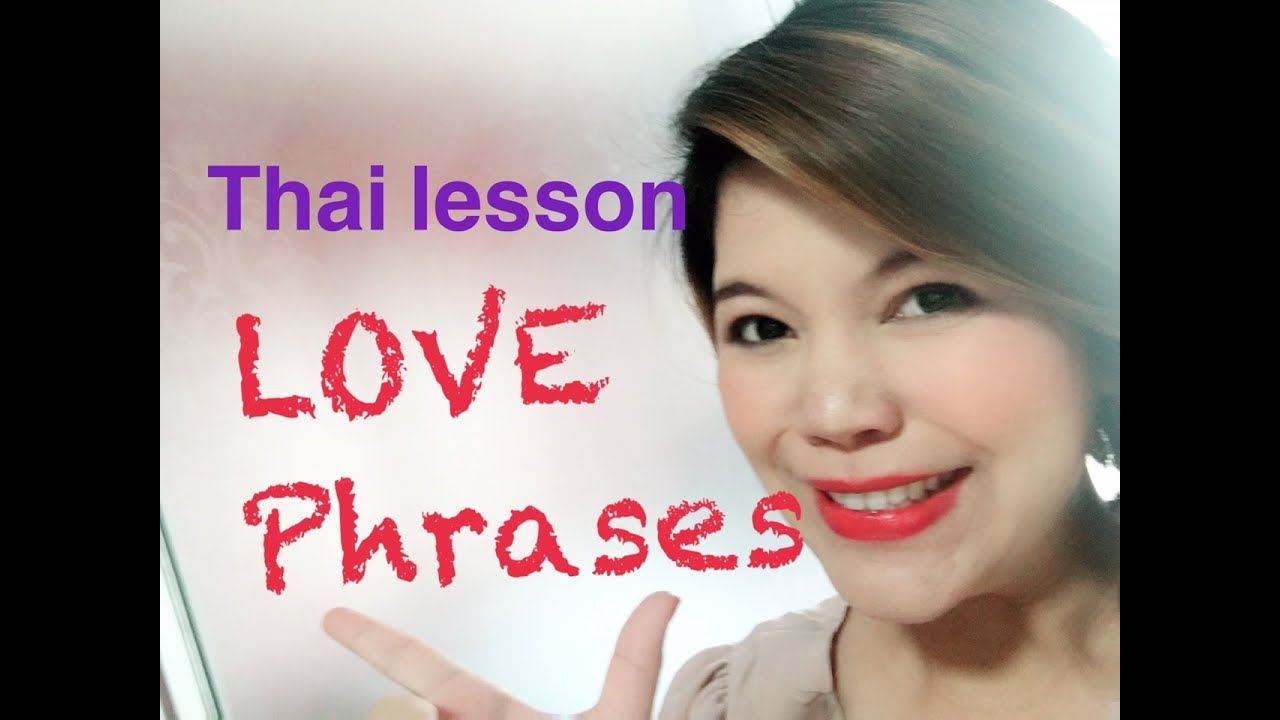 thai-dating-phrases-young-amature-teen-pussy