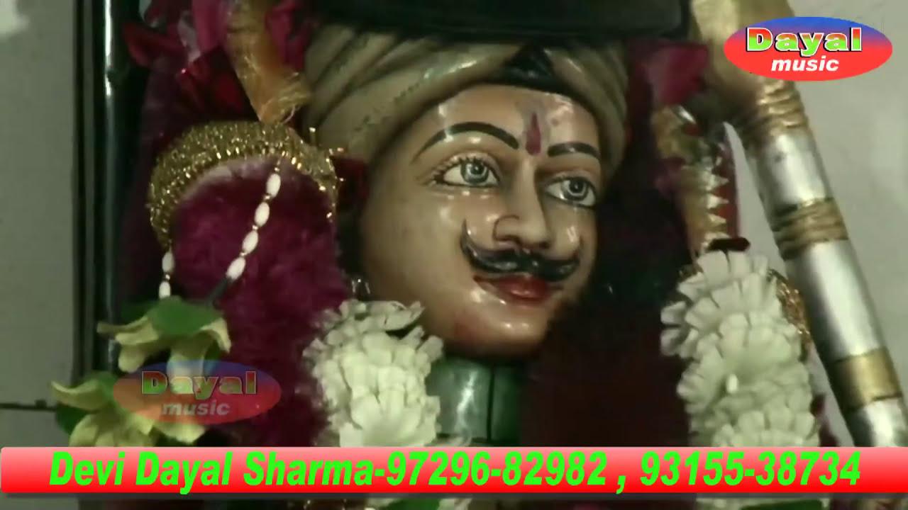 Download KHAKI BANA(SABAL SINGH BAWRI BHAJAN) BY DEVI DAYAL SHARMA 9729682982,9315538734