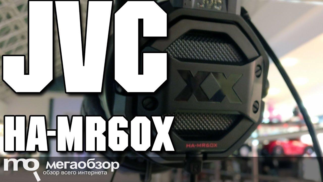Наушники JVC HA-SR75S-W - YouTube
