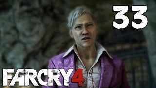 Прохождение Far Cry 4 - Часть 33: Не смотрите вниз