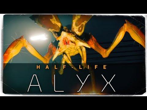 МУРАВЬИНЫЕ ЛЬВЫ - Half-Life: Alyx (Oculus Rift S) #11