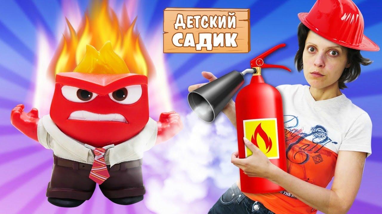 Игрушки пожарные! Видео для детей с игрушками из мультиков - Детский садик