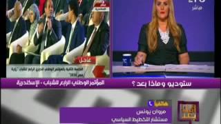مستشار التخطيط السياسى : اطالب الاعلام بتوجيه افكار الشباب بالطريق الصحيح