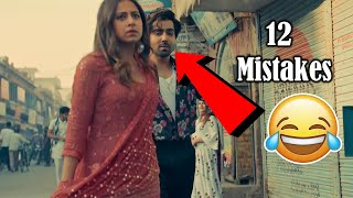 Mistakes In Titliaan | Harrdy Sandhu | Sargun Mehta | Afsana Khan | Jaani | New Punjabi Song