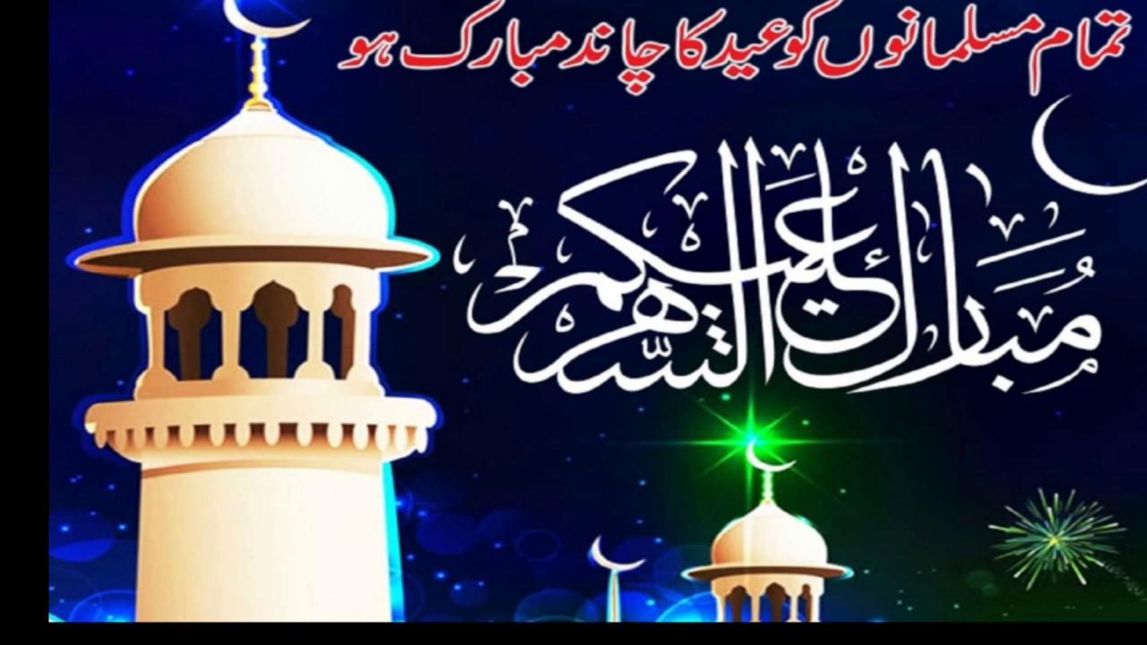 Ramadan Mubarak Images 2018 | Ramzan 2018 HD Wallpapers, Photos & Pictures