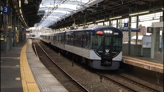 【プレミアムカーデビュー直前】現行編成の京阪電車3000系特急