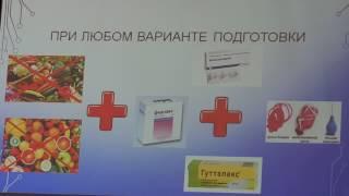 05 Мажуга ТИ Подготовка к ректороманоскопии, ирригоскопии