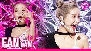 [고음질/안방1열 직캠4K] 마마무 솔라 'HIP' (MAMAMOO SOLAR Fancam)│@SBS Ink…
