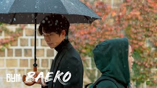 CHANYEOL, PUNCH - Stay With Me (cover español) 🎤 BENJAMÍN ⚡ Ft. princessmel [도깨비 Goblin OST Part 1]