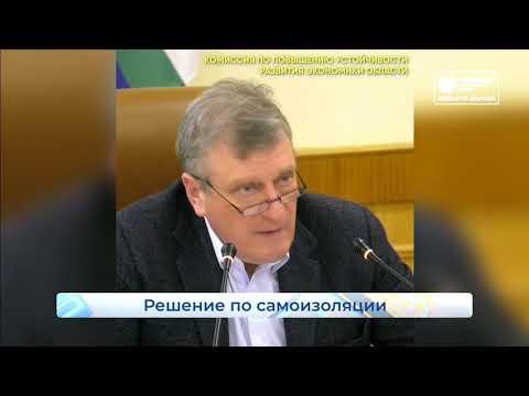 Решение губернатора по новому режиму  3 новых больных коронавирусом   Новости Кирова  03 04 2020