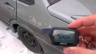 просмотр температуры, открытие багажника
