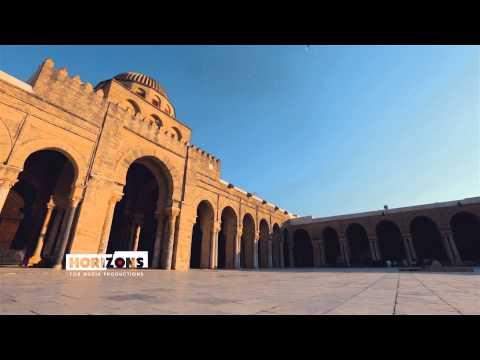 Great Mosque of Kairouan جامع القيروان الكبير جامع عقبة بن نافع