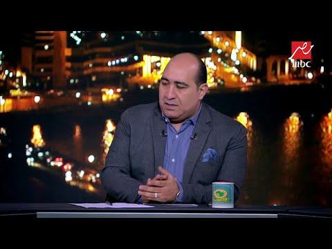 طارق يحيي : هاني رمزي جانبه الصواب في تصريحاته