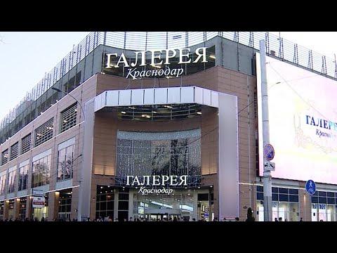 Крупнейшие торговые центры Краснодара включились в борьбу с коронавирусом