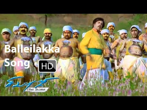 Balle Lakka Song Lyrics From Sivaji