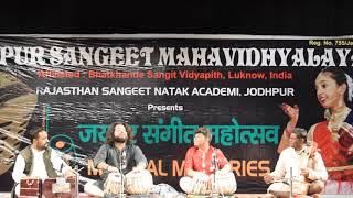 Mohit Gangani Tabla Video Jaipur Sangeet Mahavidyalaya Mahaotsav
