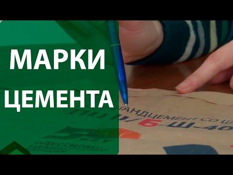 Марки цемента | Классификация цементов и показатели качества цемента | DAKO-GROUP | Цемент | Бетон