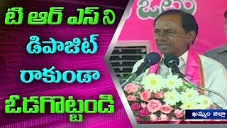 kcr about reservations