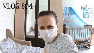Влог 22.03.17 Посылка для Артёши
