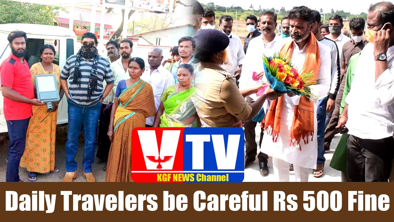 KGF VTV NEWS-Daily Travelers be Careful-Railway Board as Announced to impose Rs 500/- Fine for MASK