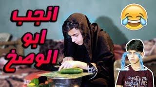 لمن امك متشتريلك هدوم العيد كل يوم تكلك باجر#برنامج شلون بيكم # الحلقة الرابعة# حسنين ماهر