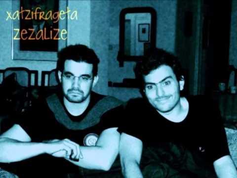 Το Blues Του Δράκουλα - Xatzifrageta
