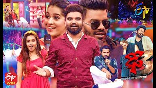 Dhee 13 | Kings vs Queens | 3rd March 2021 | Full Episode | ETV Telugu