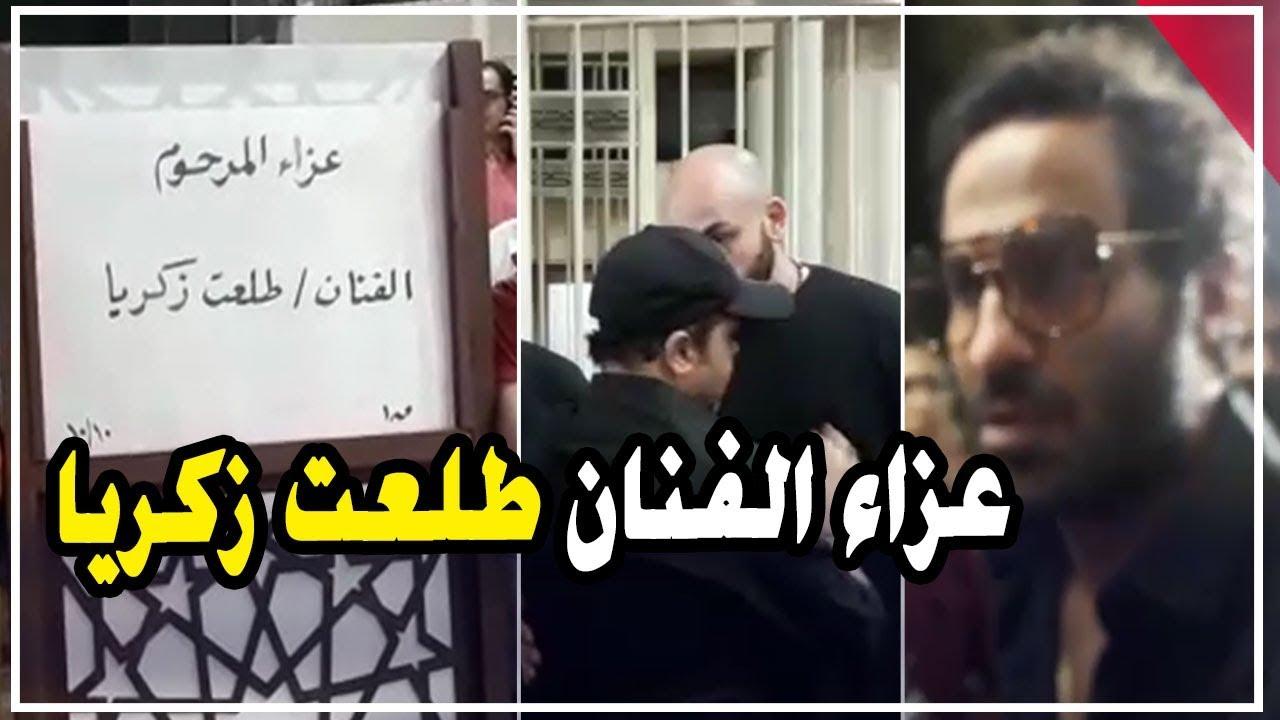 هنيدي والسقا وأحمد فهمي في عزاء الفنان طلعت زكريا
