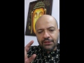 RAMNEEK WIG EXPLAINS HOW PRANAYAMA & FOOD THERAPY HELPED HIM TO WIN OVER CANCER
