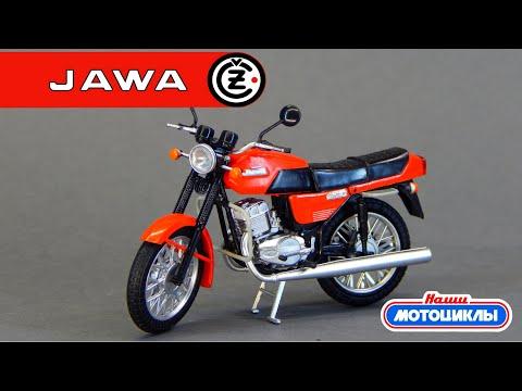 "🏍JAWA-350-638 ""Наши Мотоциклы"""