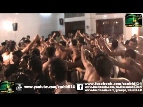 Anjuman e Guldasta e Jaffria - Baghdad De Pull Te Ek Lasha